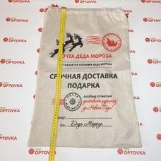 Новогодние мешки для подарков Северная почта (Большие) оптом