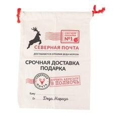 Новогодние мешки для подарков Северная почта (Средние) оптом